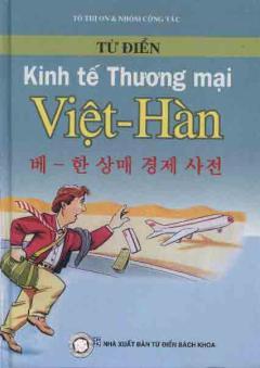 Từ Điển Kinh Tế Thương Mại Việt - Hàn