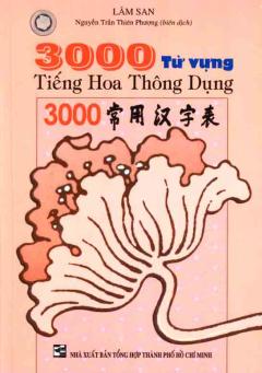 3000 Từ Vựng Tiếng Hoa Thông Dụng
