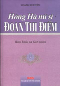 Hồng Hà Nữ Sĩ Đoàn Thị Điểm