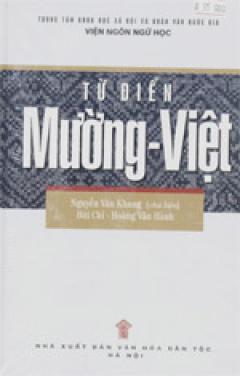 Từ Điển Mường - Việt