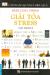 Cẩm Nang Quản Lý Hiệu Quả - Giải Toả Stress