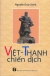 Việt - Thanh Chiến Dịch