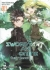 Sword Art Online (SAO) - Tập 3