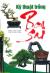 Kỹ Thuật Trồng Bonsai (Tái Bản 2013)