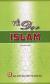 Về Đạo Islam