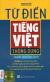 Từ Điển Tiếng Việt Thông Dụng Dành Cho Học Sinh (Bìa Vàng Xanh)
