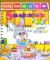 Truyện Dành Cho Bé Tập Nói - Sinh Nhật Của Thỏ Em