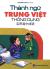 Thành Ngữ Trung Việt Thông Dụng