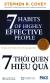 7 Thói Quen Hiệu Quả (Bìa Cứng)