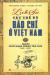 Lịch Sử Các Chế Độ Báo Chí Ở Việt Nam - Tập 1: Trước Cách Mạng Tháng Tám 1945 (1858 - 1945)