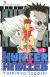 Hunter x Hunter - Tập 2