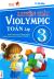 Luyện Giải Violympic Toán Lớp 3