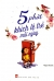 5 Phút Khích Lệ Trẻ Mỗi Ngày