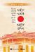 Giao Điểm Giữa Hai Nền Văn Hóa Việt Nam Và Nhật Bản
