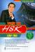 Luyện Thi HSK Cấp Tốc (Level III - Tập 1)