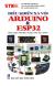 Điều Khiển Xa Với ARDUINO & ESP32