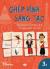 Ghép Hình Sáng Tạo - Học Bảng Chữ Cái Tiếng Anh Và Khám Phá Văn Hóa