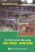 Kỹ Thuật Nuôi & Nhân Giống Heo Rừng - Nhím Bờm