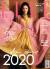 Phái Đẹp - Elle - Số 111 (Tháng 1/2020)