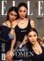 Phái Đẹp - Elle - Số 113 (Tháng 3/2020)