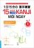 15 Phút Luyện Kanji Mỗi Ngày - Vol.1
