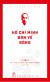 Hồ Chí Minh Bàn Về Đảng